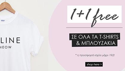 E-outfit.com | Collection